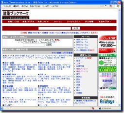 kbookmark.jpg