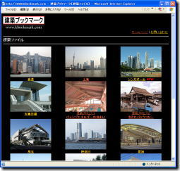 kbookmark_file.jpg